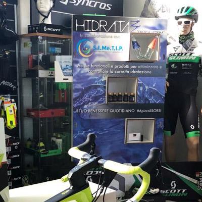 Cicli SUMIN Dario - Sant'Ambrogio